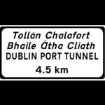 Dublin Port Tunnel ahead