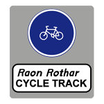 Start of cycle track